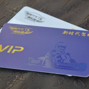 义乌会员卡
