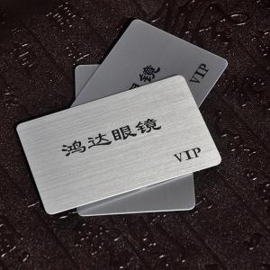 PVC智能卡