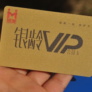 磨砂PVC卡