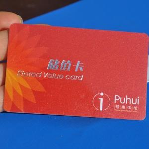芯片卡设计